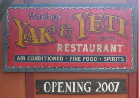 Yak and Yet Restaurant