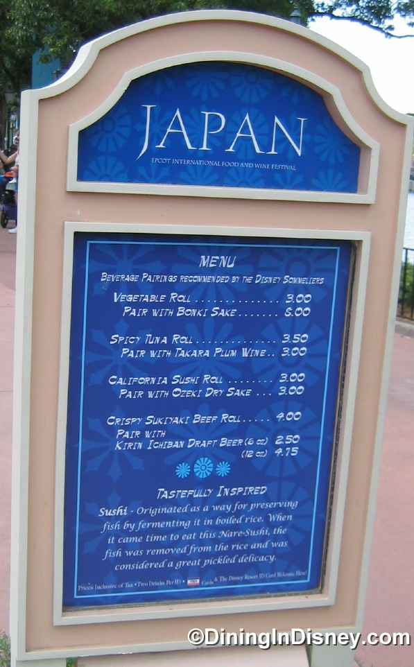 EPCOT Food and Wine Festival - Japan Menu