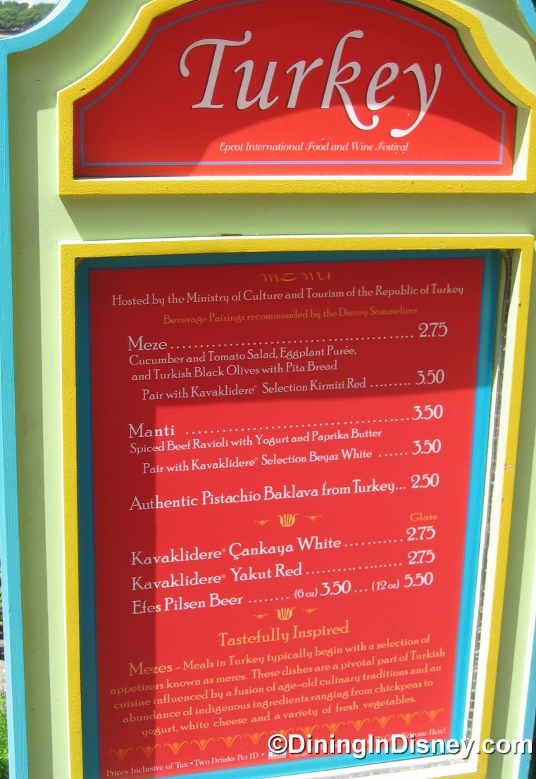 EPCOT Food and Wine Festival - Turkey Menu